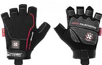 Перчатки для зала и атлетики Power System