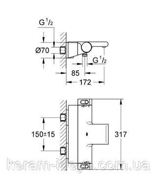 Смеситель термостат для ванны Grohe Grohtherm 2000 34464001, фото 2