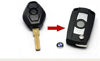 Корпус выкидного ключа BMW з лезом HU58