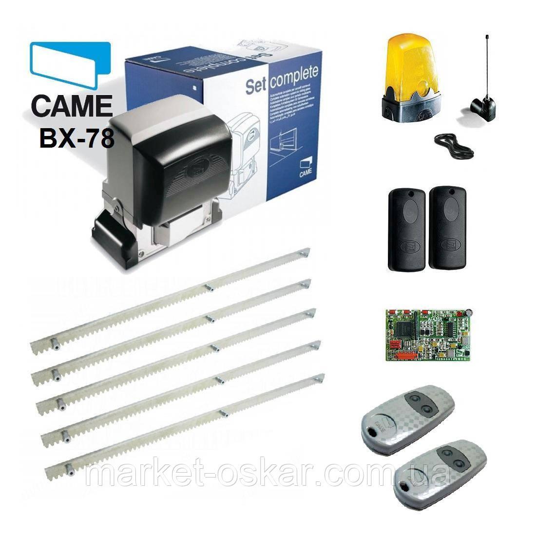 Комплекты автоматики для откатных ворот came bx