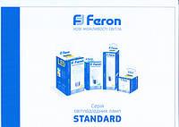 Новые LED-лампочки серии STANDART от компании FERON