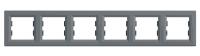 Рамка Schneider-Electric Asfora Plus 6-постовая горизонтальная сталь. EPH5800662