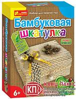 "Ранок Набор ""Бамбуковая шкатулка"" арт. 3043-02"