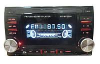 Автомагнитола Mp3 HS-MP 2500 Евро-разъем 2-диновый