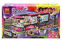 Конструктор Friends (Подружки) Автобус поп звезды 10407