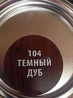 """Ролакс Лазурь пропитка для дерева """"темный дуб"""" 2,5л"""