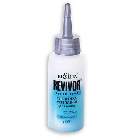 REVIVOR супер-уход Сыворотка-УКРЕПЛЕНИЕ для волос с пептидами и витамином РР несмываемая 80 мл.