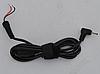 Кабель с разъемом для блока питания ноутбука Asus EeePC 2,35mm X 0,7mm