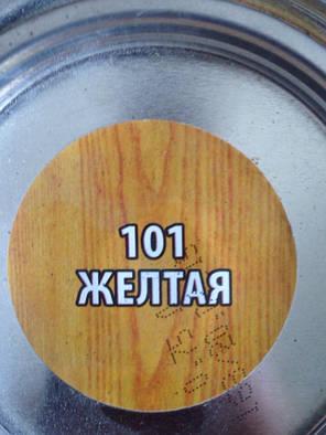 """Ролакс Лазурь пропитка для дерева """"Желтая"""" 0,75л, фото 2"""