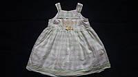 Платье для модницы 9-12 мес., 45