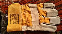 Перчатки защитные комбинированные TRIARMA CS603-Y/GR