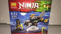 Конструктор ninja 56 деталей