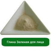 Глина Зеленая для лица – 30 грамм