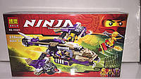 Конструктор 10321 ninja