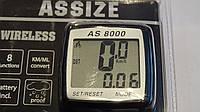 Беспроводной компьютер ASSIZE AS-8000.