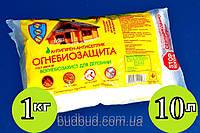 Антисептик-Антипирен для дерева Страж-2, Киев