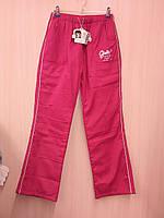 Балониевые брюки на флисе для девочки 146-152р.