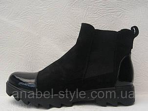 Ботинки женские стильные на тракторной подошве со вставками лаковой кожи Код 147, фото 2