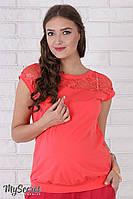 """Блуза для беременных """"Isabel"""", коралловая"""