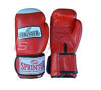 Перчатки боксерские«TIGER-STAR» Кожа. Красные, 8 унций.