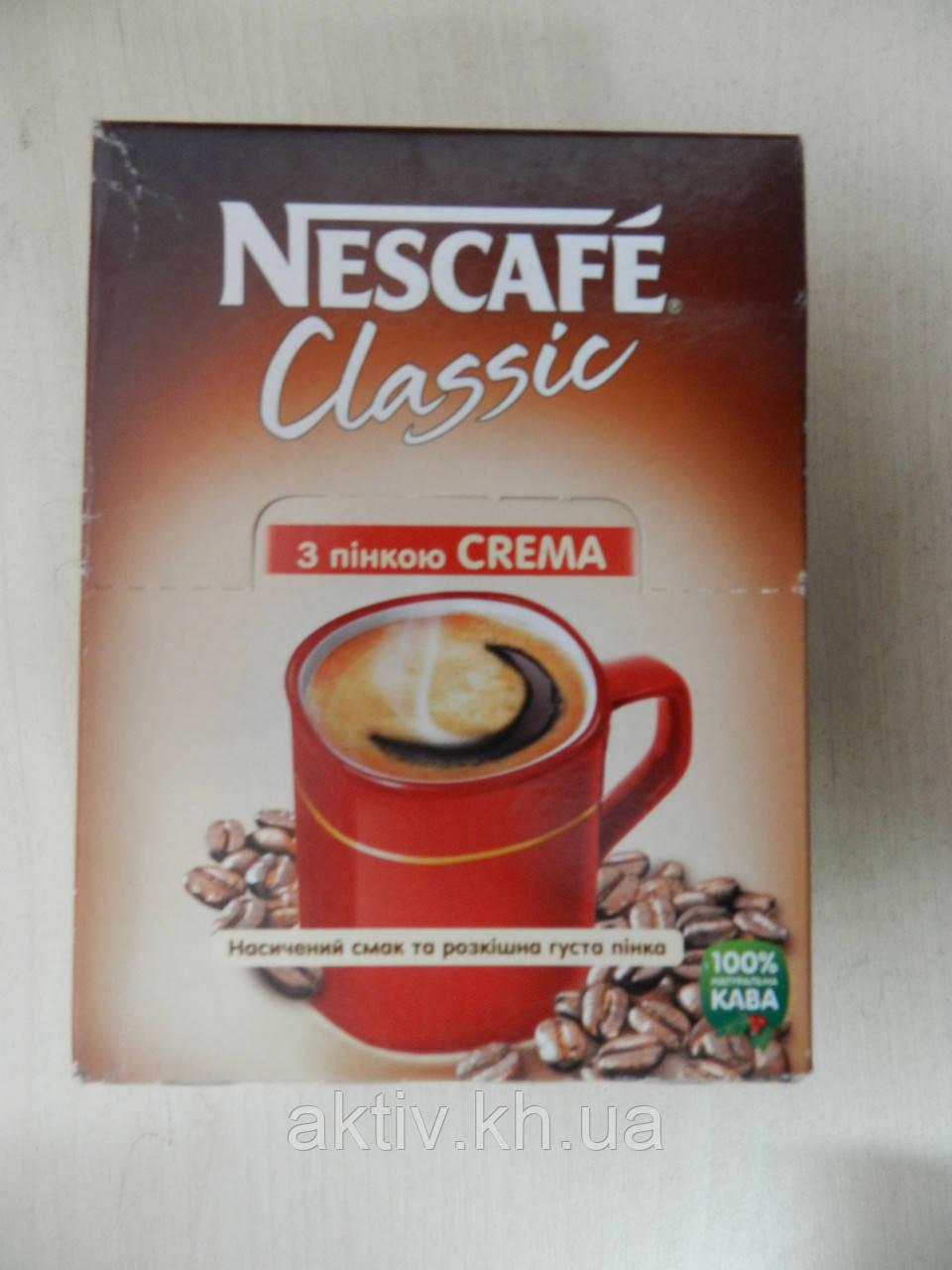 Кава Нескафе крему