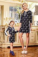 Детское спортивное платье-туника тёмно-синее