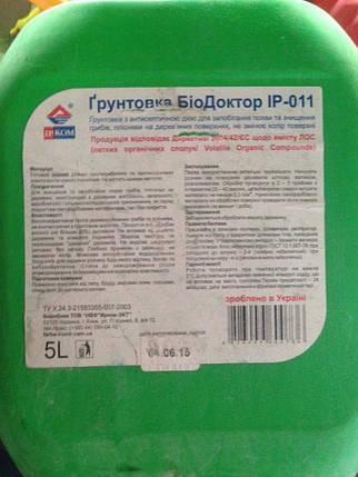 Грунтовка, антисептик для дерева Биодоктор 5л, фото 2