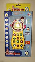 Умный телефон развивающая игрушка 7028, фото 1