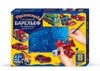 Набор для творчества Барельеф большой, РГБ-01-01