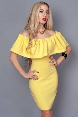 Нарядное платье желтое с открытыми плечами, фото 2
