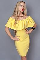 Нарядное платье желтое с открытыми плечами