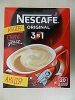 Кофе 3 в 1 нескафе