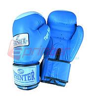 Перчатки боксерские«TIGER-STAR» Кожа. Синие, 8 унций.