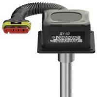 Датчик уровня топлива ДУ-02 (RS 485)