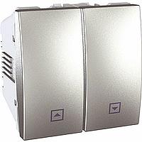 Выключатель Schneider-Electric Unica кнопка д/жалюзи алюминий. MGU3.207.30