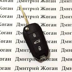 Корпус выкидного ключа для PEUGEOT (Пежо) 508, 3 - кнопки, фото 2