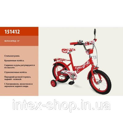 """Велосипед 2-х колесный 14"""" (арт.151412)"""