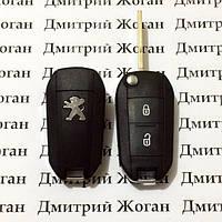 Корпус выкидного ключа для PEUGEOT (Пежо) 508, 2 - кнопки