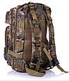 Надежный тактический рюкзак 26 л. Traum 7030-07 камуфляж, фото 3