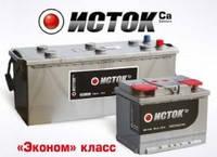 Аккумулятор автомобильный ИСТОК 6CT-90 AзЕ Эконом