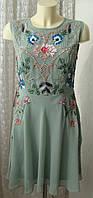 Платье женское вечернее красивое расшитое бисером бренд Frock&Frill  р.46 6029