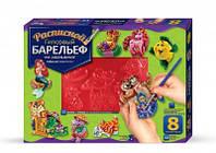 Набор для творчества Барельеф большой, РГБ-01-03