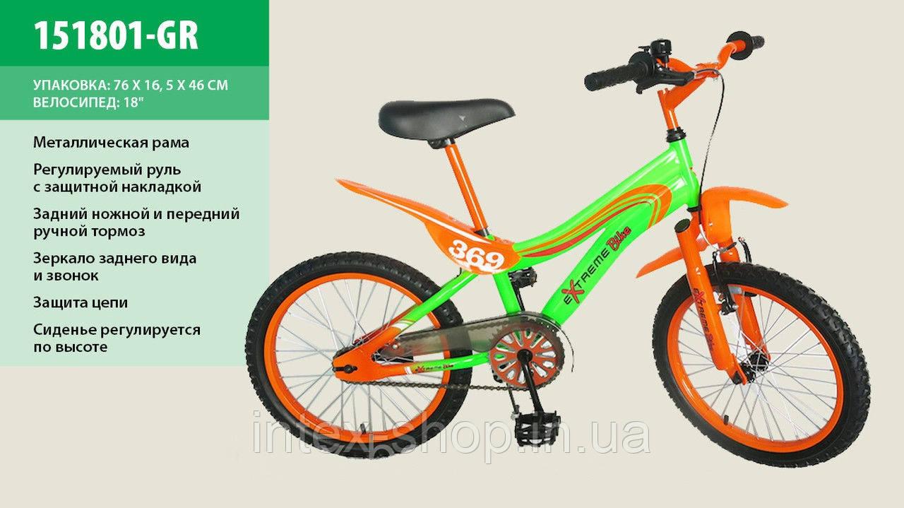Детский двухколесный велосипед 18 дюймов «Экстрим» 151801-GR
