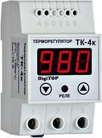 Терморегулятор Digitop ТK-4k DIN
