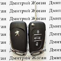 Корпус для выкидного ключа PEUGEOT (Пежо) 307, 208, 308 после 2011 года, 3 - кнопки