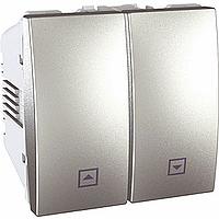 Выключатель Schneider-Electric Unica д/жалюзи алюминий. MGU3.208.30