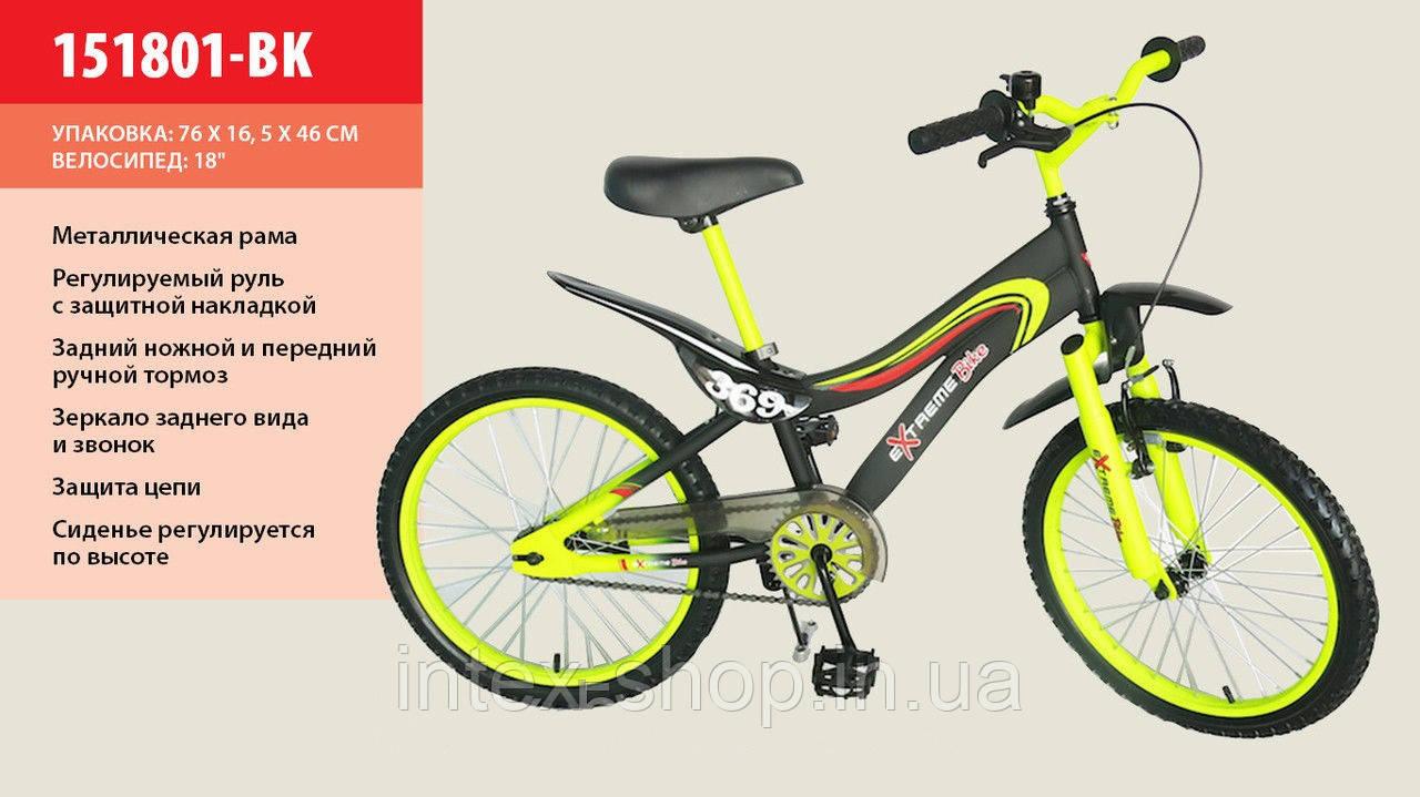 Детский двухколесный велосипед 18 дюймов «Экстрим» 151801-BK