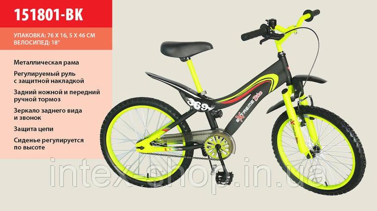 Детский двухколесный велосипед 18 дюймов «Экстрим» 151801-BK, фото 2