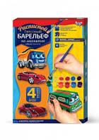 Набор для творчества Барельеф маленький, РГБ-02-01