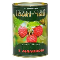 Иван чай Малина в тубусе 100 г